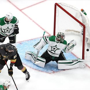 Hráči Dallasu a Vegas Golden Knights